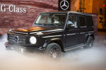 Mercedes, G-wagon